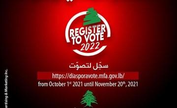 نداء ... انتخابات المغتربين اللبنانيين وأمل التغيير