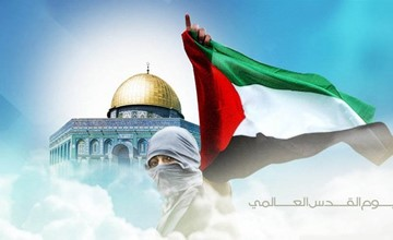 علي ملاّح : القدس بوصلة الأحرار ومحاولات منع احياء يوم القدس...