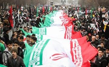 أول الكلام :في الذكرى الثانية والأربعين للثورة: إيران إلى ا...